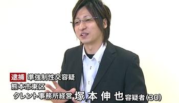 tsukamoto無題.png